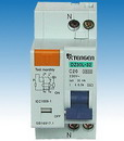 "TGM30 ""Phase+Neutral"" Circuit Breaker"
