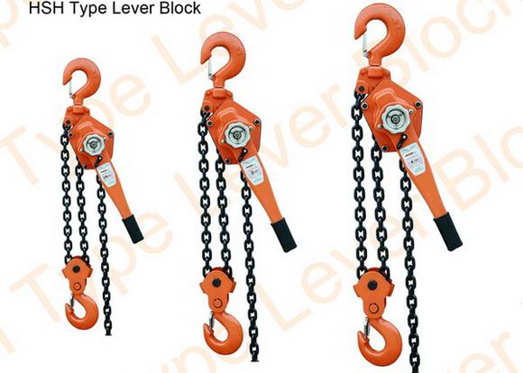 HSH Lever Block